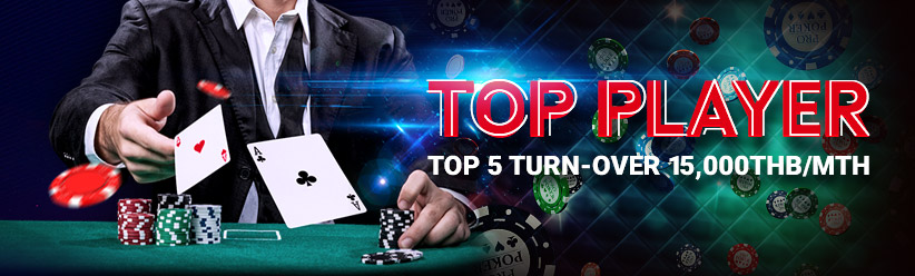 Gclub top player bonus