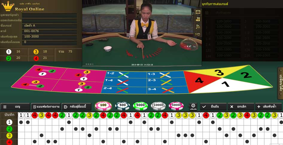 Fan tan casino online
